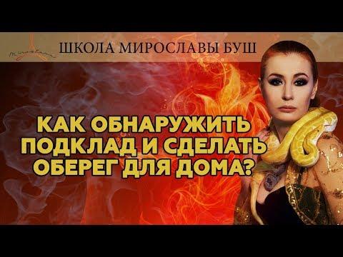 Мирослава Кацарова - Парфюмииз YouTube · Длительность: 4 мин15 с  · Просмотры: более 4.000 · отправлено: 25.01.2011 · кем отправлено: Miroslava Katsarova