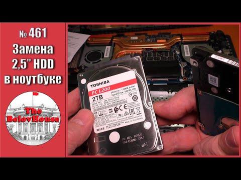 """Как заменить жесткий диск в ноутбуке """"Asus TUF Gaming FX705G"""" - HDD Toshiba L200"""