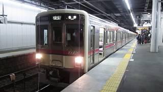 京王電鉄7000系 7007F 東府中駅発車