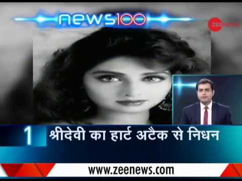 Headlines: Legendary actress Sridevi dies after cardiac arrest in Dubai