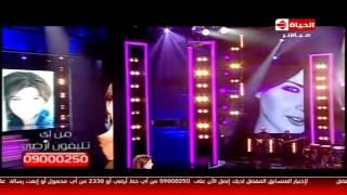 nancy ajram emta hashoufak live in sawt el hayah