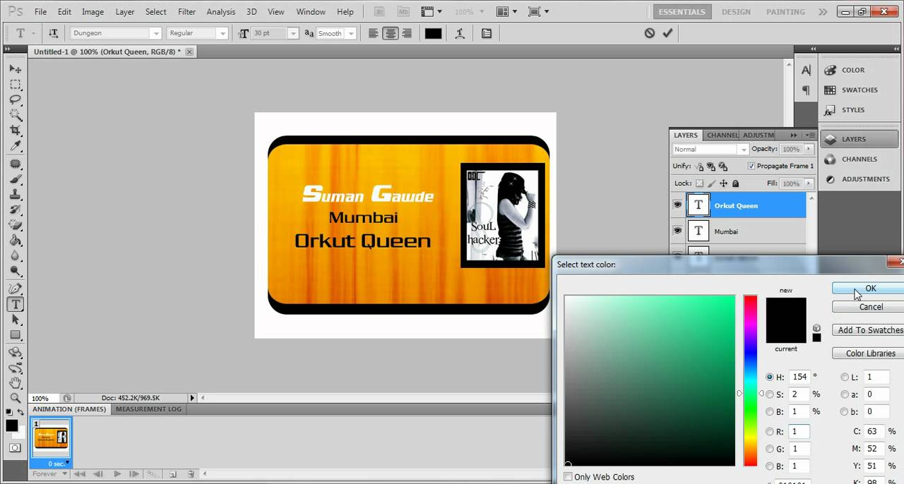 By Gawde Card Suman - Id Youtube photoshop Tutorial
