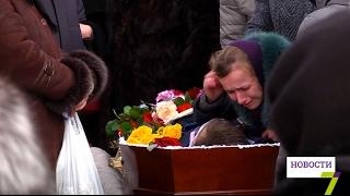 Похороны «овидиопольского головореза»