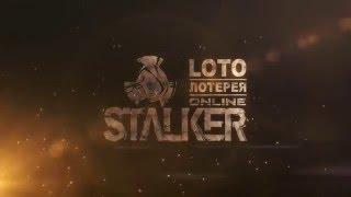 stalker Loto  Вступительный ролик  Stalker Online (Разработка роликов на заказ.)
