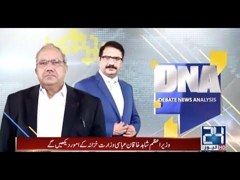 DNA - 23 November 2017 - 24 News HD