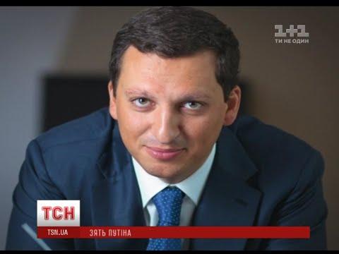 Кирилл Шамалов продал 17 Сибура Леониду Михельсону