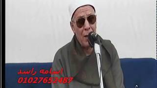 عمالقه الشيخ عبد السميع محمود-ال عمران-عزاء والدة الحاج السيد بنديري-البوماط 18-11-2017