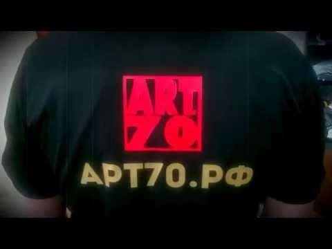 Печать на футболках в Томске, футболки на заказ с надписями и логотипами. АРТ70.РФ