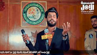 حفل زفاف علي الغزي ديو سيد كرار البنداوي علاء الفرطوسي اجمل موال عيش وشوف -المصور نصيرموحان