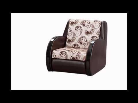 Кресло кровать купить в иркутске