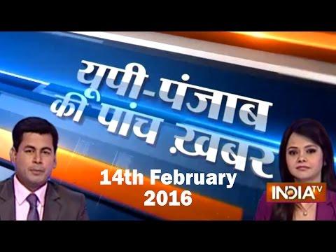 5 Khabarein UP Punjab Ki   February 14 , 2016