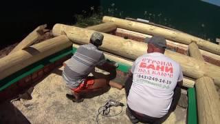 видео Баня в деревянном доме: за и против