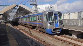 西鉄3000形(6両) 3103F+3108F+3113F A080列車 特急 福岡(天神)行 試験場前通過