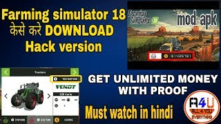 Download How To Download Fs 18 Hack Mode Very Easy By Teach