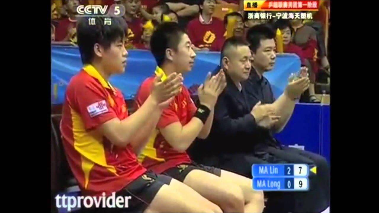 Ma Lin Vs Ma Longchinese Super League Youtube