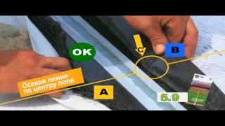 Футбольные поля с искусственным покрытием LND PRO(Видео материалы «Футбольные поля с искусственным травяным покрытием LND PRO» Карточка фирмы ТЕГОЛА в Техниче..., 2012-05-24T08:22:39.000Z)