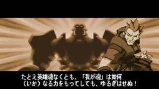 Advance Guardian Heroes (Japan) Gameboy