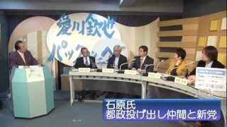 http://kinkin.tv 愛川欽也「パックインニュース」 2012.10.27 いま日本...