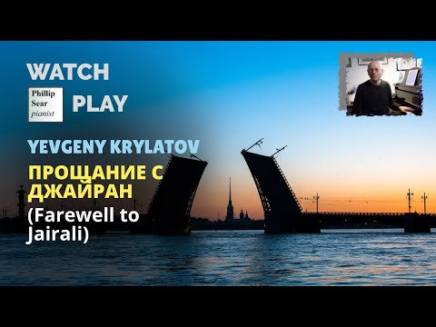 Yevgeny Krylatov :  ПРОЩАНИЕ С ДЖАЙРАН ( Farewell to Jairali )