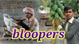 bloopers- બાપા એ તો બોવ કરી ધવલ દોમડીયા દેદરડા || dhaval domadiya by comedy gujju