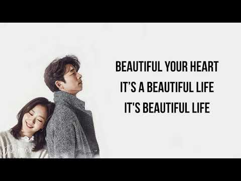 """OST Goblin "" - Beautiful by Crush (Daryl Ong version) Lyrics"