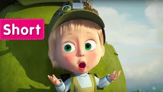 Masha and the Bear -  Liar, liar, pants on fire! ⛺ (Tiny wigwam's not for me!)