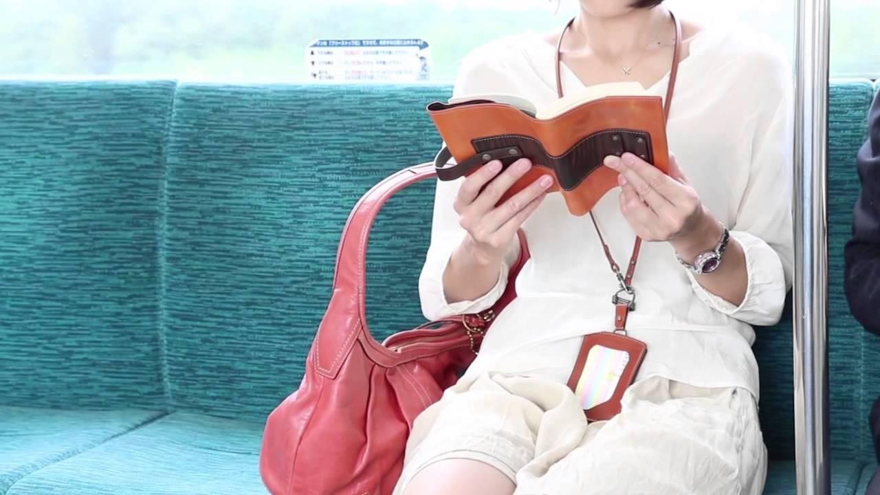 ブックカバー book jacket  [テナージュ]  _ ABALLI
