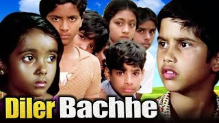 Diler Bachche | Bollywood Full Movie | Kids Inspirational Movies | Children's Hindi Movie