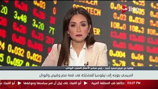 نتائج اجتماع مجلس الأعمال المصري القبرصي ..  سعيد أحمد