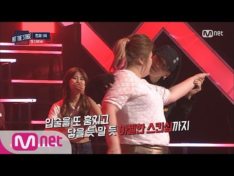 [Hit The Stage] Jang Hyun Seung, Who's His Partner For Trouble Maker? 20160810 EP.03