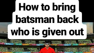 wcc2 how to bring the batsman back who is given out