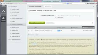 видео Перенесите сайт Bitrix на WordPress. Хватит переплачивать!