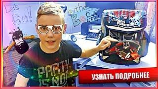 ЧТО В МОЕЙ ШКОЛЬНОЙ СУМКЕ ? | Рюкзак Transformers | WHAT`S IN MY SCHOOL BAG? 2016