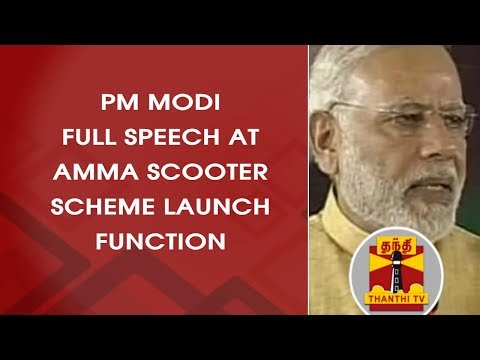"PM Modi Full Speech at ""Amma Two-Wheeler"" Scheme Launch Function 