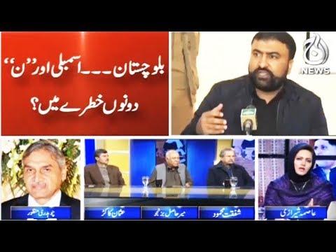Faisla Aap Ka - 9 January 2018 - Aaj News