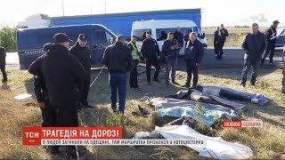 На Одещині переповнена маршрутка врізалась у автоцистерну, загинули 9 людей