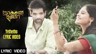 Yethetho - Lyric Video - Jackson Durai | Karthik, Chinmayi | Siddharth Vipin