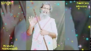Chaturmas Pravesh   Surat   New Bhajan   Upadhayay Manogya Sagar Ji Singer Prachi Jain Official