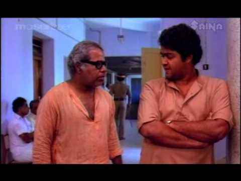 Panchagni - 7  Mohanlal, Geetha, M.T.Vasudevan Nair Malayalam Movie (1986