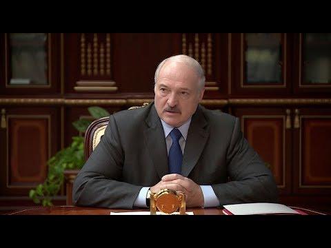 Лукашенко о трагедии