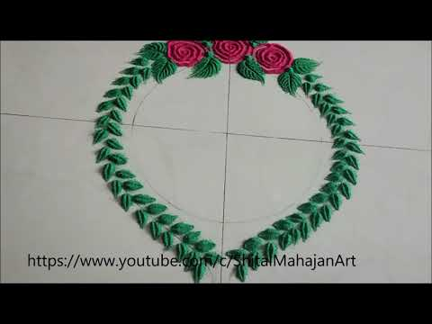 Very Simple and Easy Christmas Rangoli Designs| Creative Rangoli by Shital Mahajan