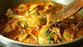 কড়াই চিকেন - Korai Chicken Recipe | Bangladeshi Chicken Recipe - RB  kitchen