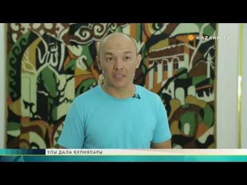 Ұлы дала құпиялары №1 (19.12.2016) - Kazakh TV