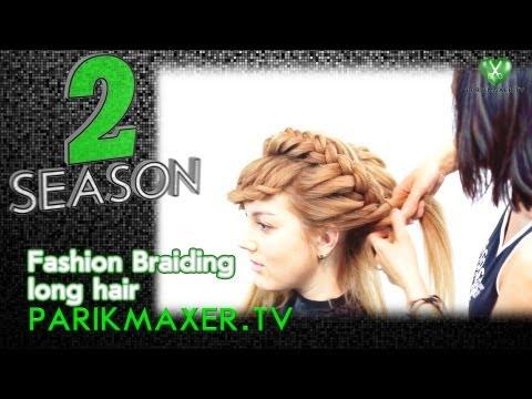 Плетение густых волос Fashion braiding long hair. parikmaxer tv парикмахер тв