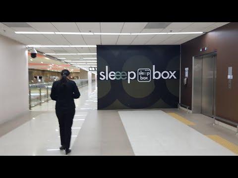 โรงแรมลึกลับในสนามบินดอนเมือง Sleep Box