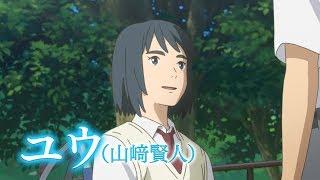 映画『二ノ国』は2019年夏公開 (C)2019 映画「二ノ国」製作委員会.