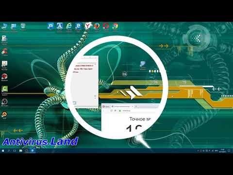 ClamWin Free Antivirus - пользовательский обзор и тест