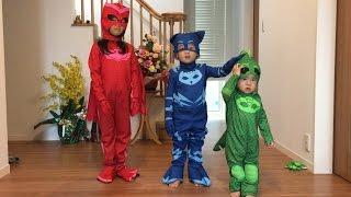 PJ MASKS パジャマスク Disney Junior