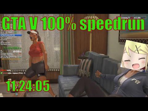 GTA V 100% 11:24:05 speedrun