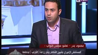 فيديو.. محمود بدر: مصر من الدول الطاردة للجنسية